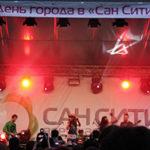 Чи-Ли, Новосибирск, 2011, thumb