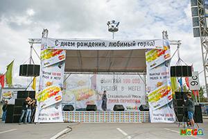 Дина Гарипова, Новосибирск, thumb