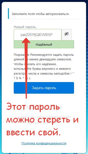 регистрация, регистрацию, скрин 05