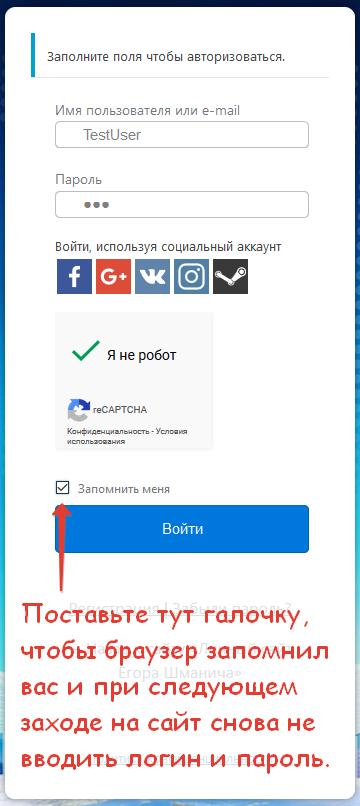 регистрация, регистрацию, скрин 07