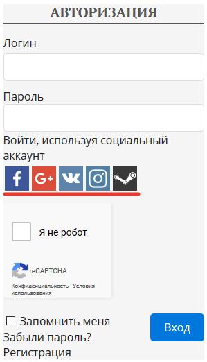 регистрация, регистрацию, скрин 10