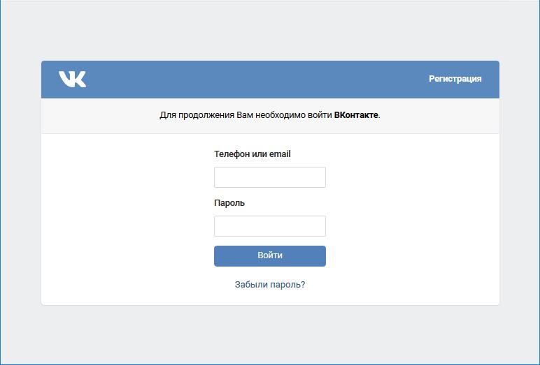 регистрация, регистрацию, скрин 11