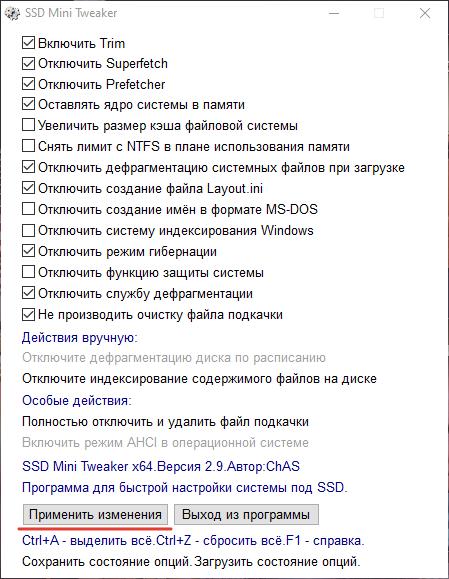 SSD, Windows 10, s3
