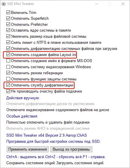 SSD, tweaker, s4