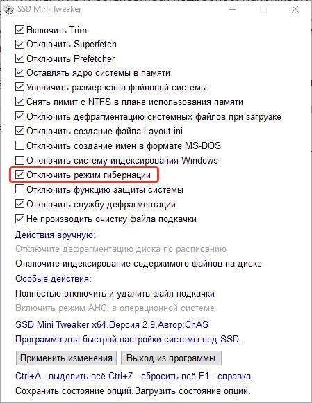 SSD, tweaker, s5