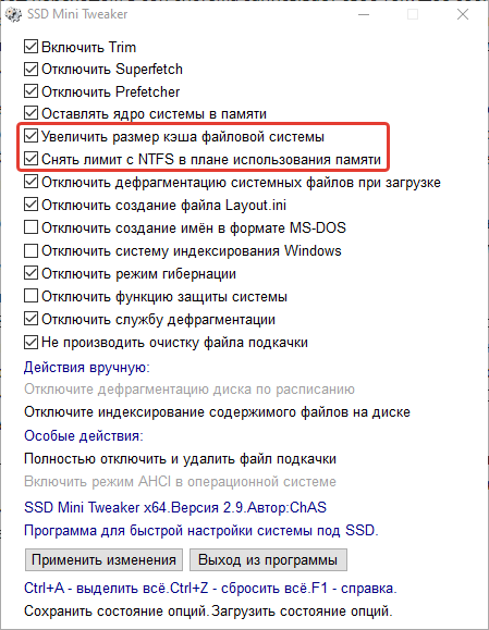 SSD, tweaker, s6